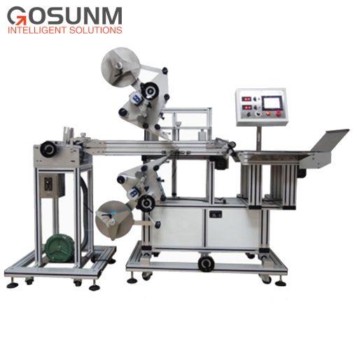 Gosunm GS -T120 01